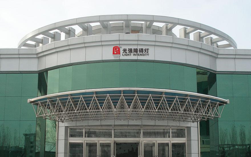 办公大楼—880.jpg